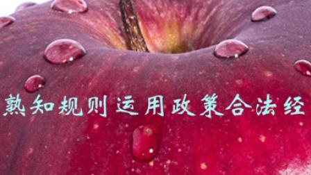 辅导2019年企业所得税汇算清缴-广州天源税务师事务所