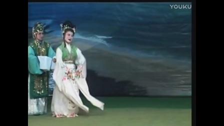 春蕾白字戏:王益珠祭江 吕惠莲唱段