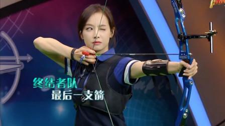 宋茜与冠军比赛:射箭10环赢奥运冠军戴小祥,和击剑冠军打成平手