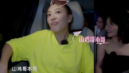 应采儿模仿陈小春吃场面:太像了就是复刻版,简直就是山鸡哥本哥