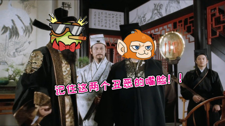 天王现状:火爆猴疯狂挑衅,糖宝宝让你见识一下什么叫对王之王!