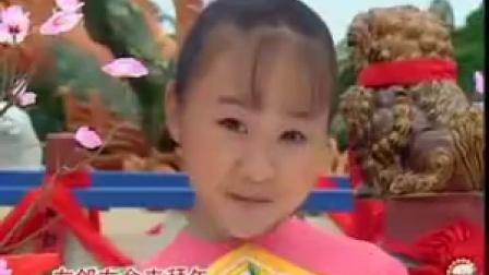 (精灵双星VS乖宝宝;恭喜大团圆)