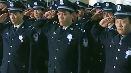 刑警牺牲后在葬礼上没有警服穿,看公安局长如何霸气处理