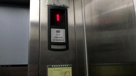 左岸阳光C2幢电梯上行(1/F-30/F)