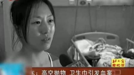 广东女子洗澡时随手将带血的卫生巾放在窗边, 结果引发一场血案