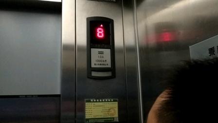 左岸阳光C1幢电梯上行(1/F-10/F)