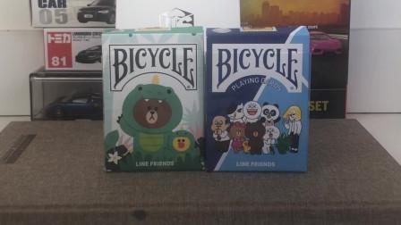 撩妹必备!bicycle line friends 布朗熊 可爱的纸牌分享
