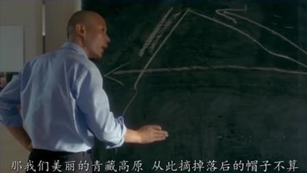 王多鱼:这项目我都不敢投