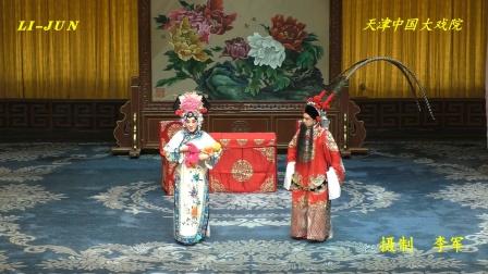 河北梆子-四郎探母(上),李斌  赵婧 冯卫主演。