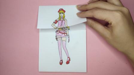 如何用一张纸画单纯护士小姐姐变身美艳猫女郎,剧情反转好有趣