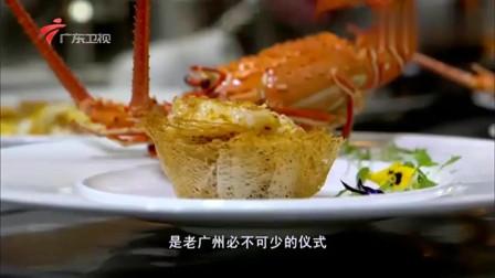 老广的味道:过年吃萝卜糕,是老广州必不可少的仪式,寓意着步步高升