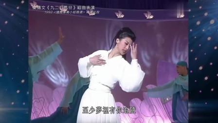 叶倩文 - 潇洒走一回