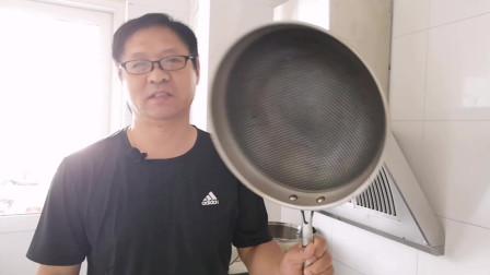 章丘铁锅真有那么神奇?看老曹揭穿它的虚假宣传