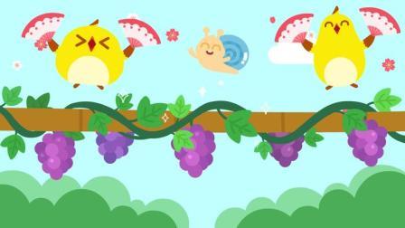 儿歌多多儿童儿歌 蜗牛与黄鹂鸟,经典童谣宝宝听妈妈哄娃好帮手