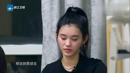 奚梦瑶八卦大家择偶,随随便便来个彭于晏,随手一捏一个鹿晗?