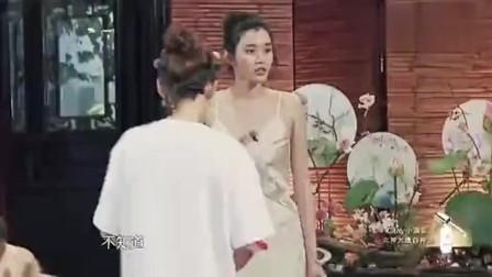 奚梦瑶穿谢娜的睡衣,邋遢的衣服竟穿出美感,何猷君娶的值了