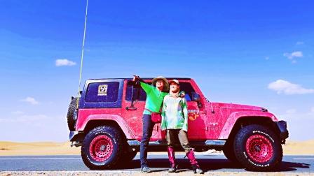 贝贝穿沙记——腾格里沙漠3天70公里穿越2020