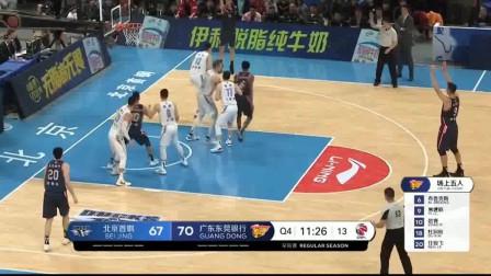 广东vs北京:杜润旺刚上场就命中3分,杜锋高兴坏了