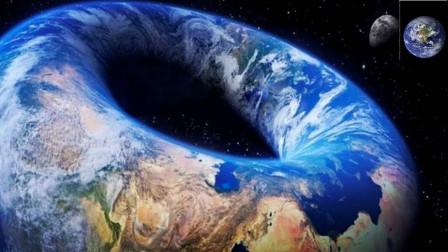 地球变成甜甜圈形状会怎么样?2小时过完一天,觉都不够睡!