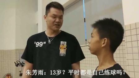 圆梦!广东云浮独臂篮球少年张家城走进CBA球队