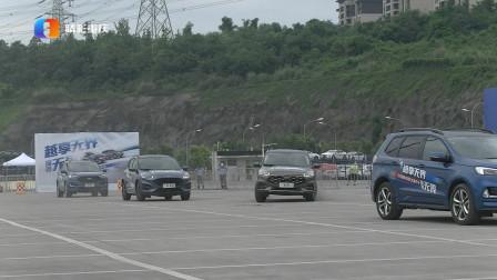 长安福特SUV双雄试驾狂欢 锐际、锐界无畏高难度器械挑战