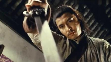 辟水剑,当她拔出是一柄软剑