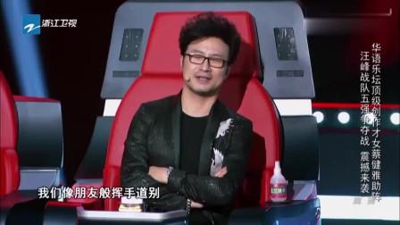 蔡健雅助阵汪峰战队,献唱经典《当我想你的时候》,震撼来袭