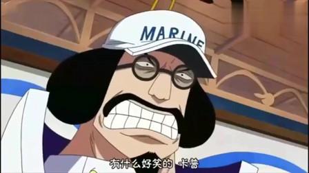 海贼王:卡普第一次看见,路飞的通缉令后,傲娇的笑出了声!