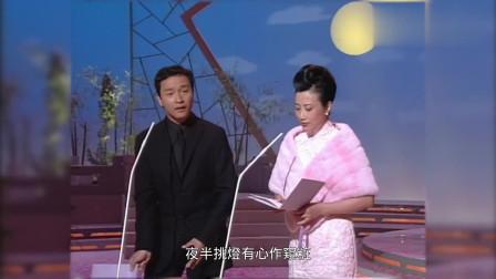 张国荣 汪明荃合唱《帝女花之香夭》