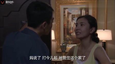 正阳门下:苏萌真聪明,把韩母接到自己家,这下春明不得不来找她了