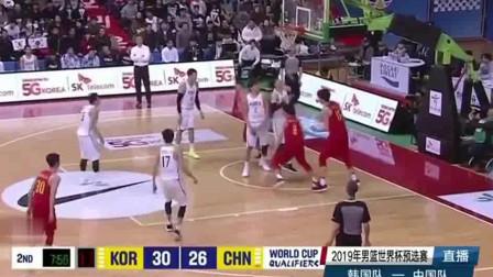 拼劲十足!丁彦雨航17年世预赛对韩国狂砍30分6板