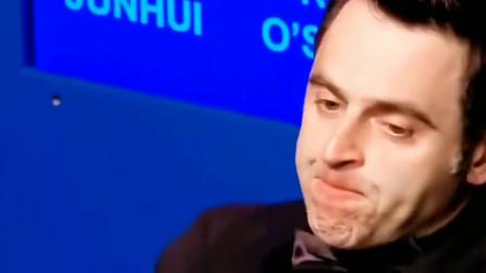 丁俊晖K球秀,对手很生气,丁俊晖憋不住笑了