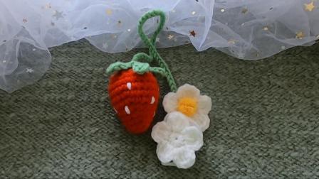 钩针教程:草莓花的花瓣如何编织?
