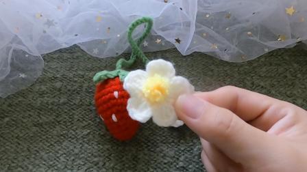 手工教程:草莓花的花蕊,简单缠绕和修剪即可完成