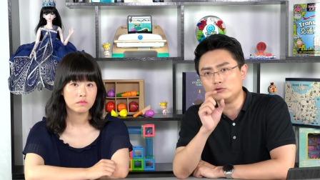 手是身体的大脑,儿童的智慧在手指尖上 中国玩博会品质育儿 20200609