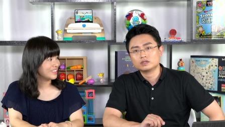 敲黑板划重点啦!玩泥巴小游戏可以锻炼宝宝的思考能力 中国玩博会品质育儿 20200609