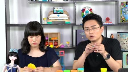 橡皮泥材质虽然有不同,但对宝宝来说其实是大同小异的 中国玩博会品质育儿 20200609