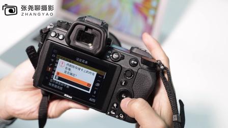 尼康Z6Z7微单摄影教程11:保姆式教程,手把手教你升级相机固件