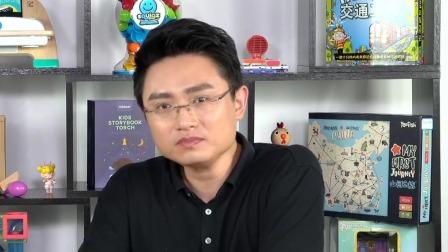 """隔壁老爸教你趣味十足的""""黏土寻宝""""游戏,来刺激宝宝的触觉体验 中国玩博会品质育儿 20200609"""