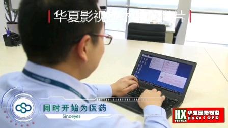 华夏影视艺术中心专题片微电影样片