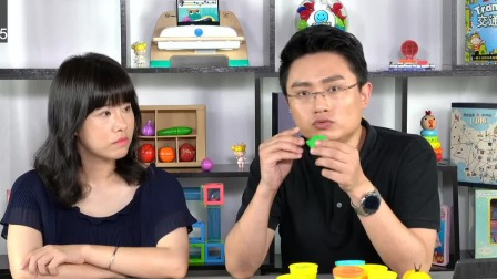 几何小球游戏:帮助宝宝学习数和量的对应 中国玩博会品质育儿 20200609
