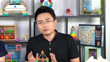 """终极游戏""""棉签形状"""",帮助宝宝认识立体图形 中国玩博会品质育儿 20200609"""