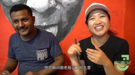 """中国姑娘""""祸害""""印度人吃了什么食物?吃完他表情奇怪,却说好吃"""