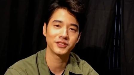 泰国演员马里奥为One Love Asia献上祝福语