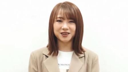 早安少女组成员石田亚佑美为One Love Asia带来祝福