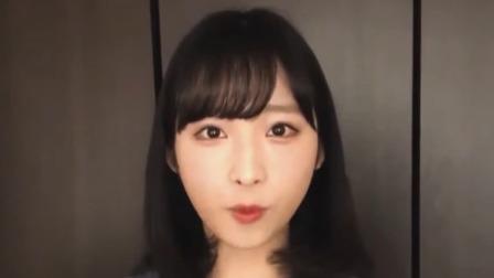 AKB48成员小栗有以为One Love Asia献上祝福