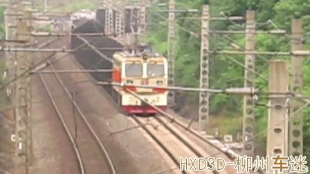 5.1进德湘桂SS7牵引货列通过563跨线桥