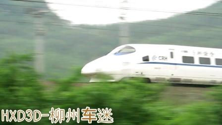 柳南客专CRH2A通过白山站
