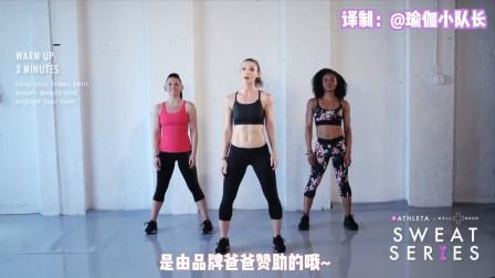 和广播体操一样简单的6分钟瘦腰舞
