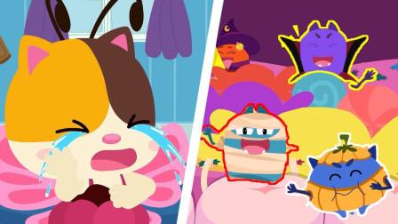 小猫咪的万圣节糖果不见了?宝宝巴士游戏